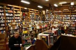 Title - bookstore